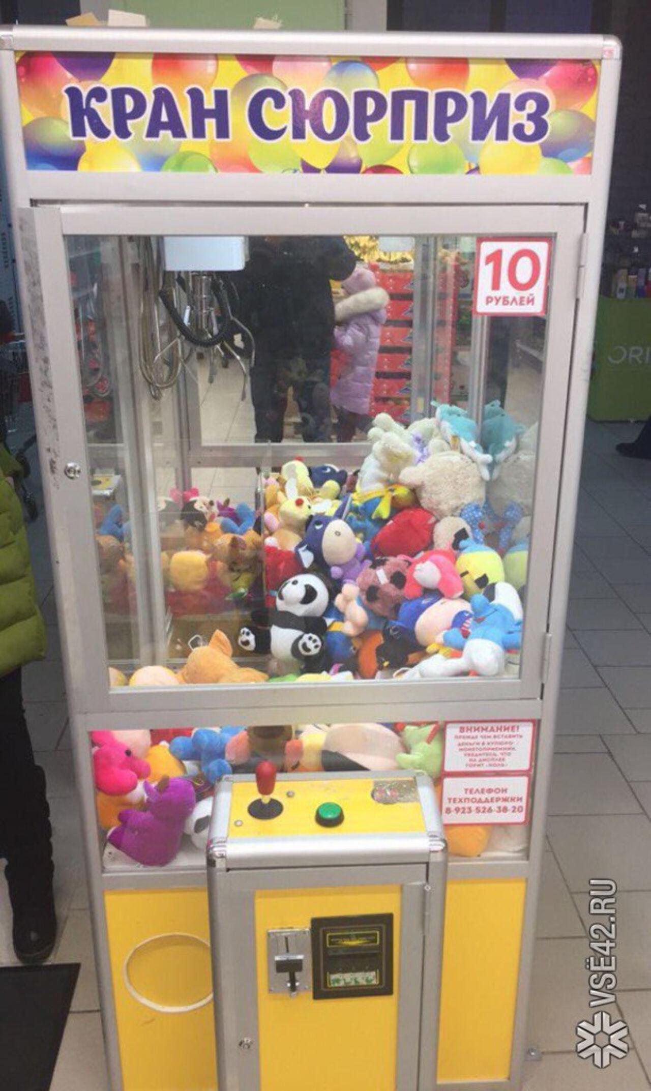 Игровые автоматы кемеровской области игровые автоматы онлаин без ригистрацыи