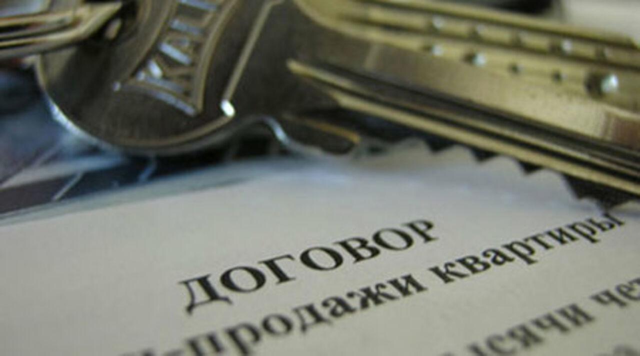 Дзержинск хоум кредит график