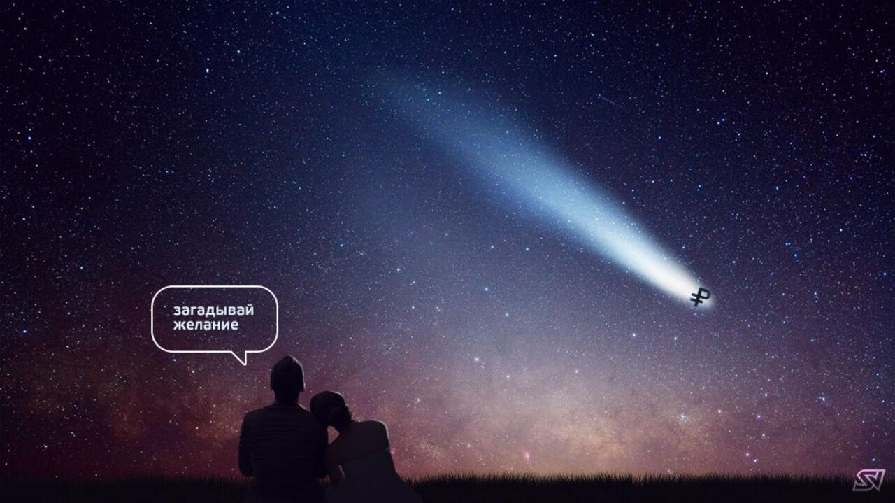 Ночи картинки, открытка желания обязательно надо загадывать