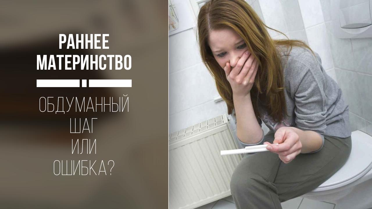 Русские nbsp мамы nbsp сынам nbsp порно nbsp секс