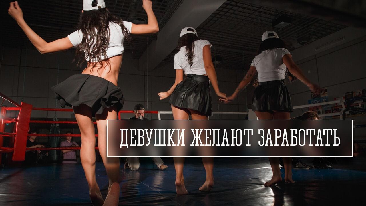Заработать моделью онлайн в новокузнецк работа спорт моделью