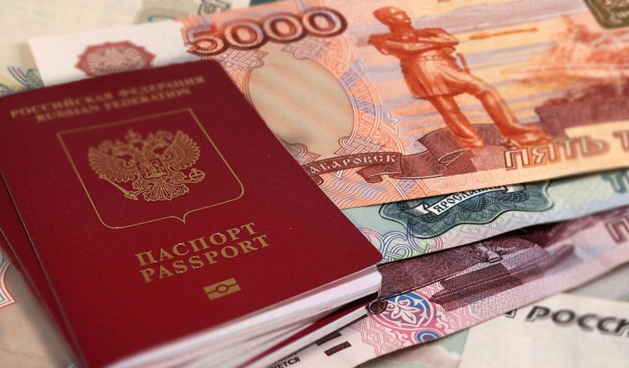микрозайм по чужому паспорту