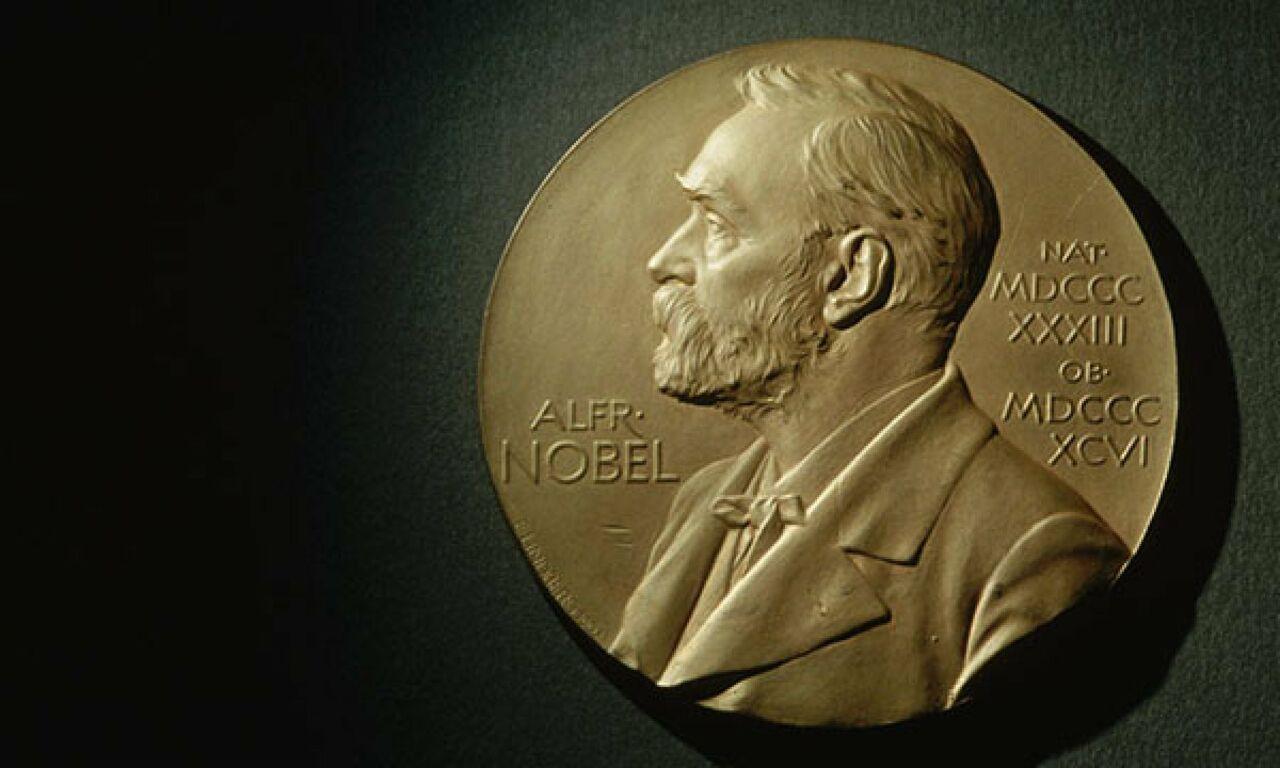 Картинки по запросу Нобелевский фонд