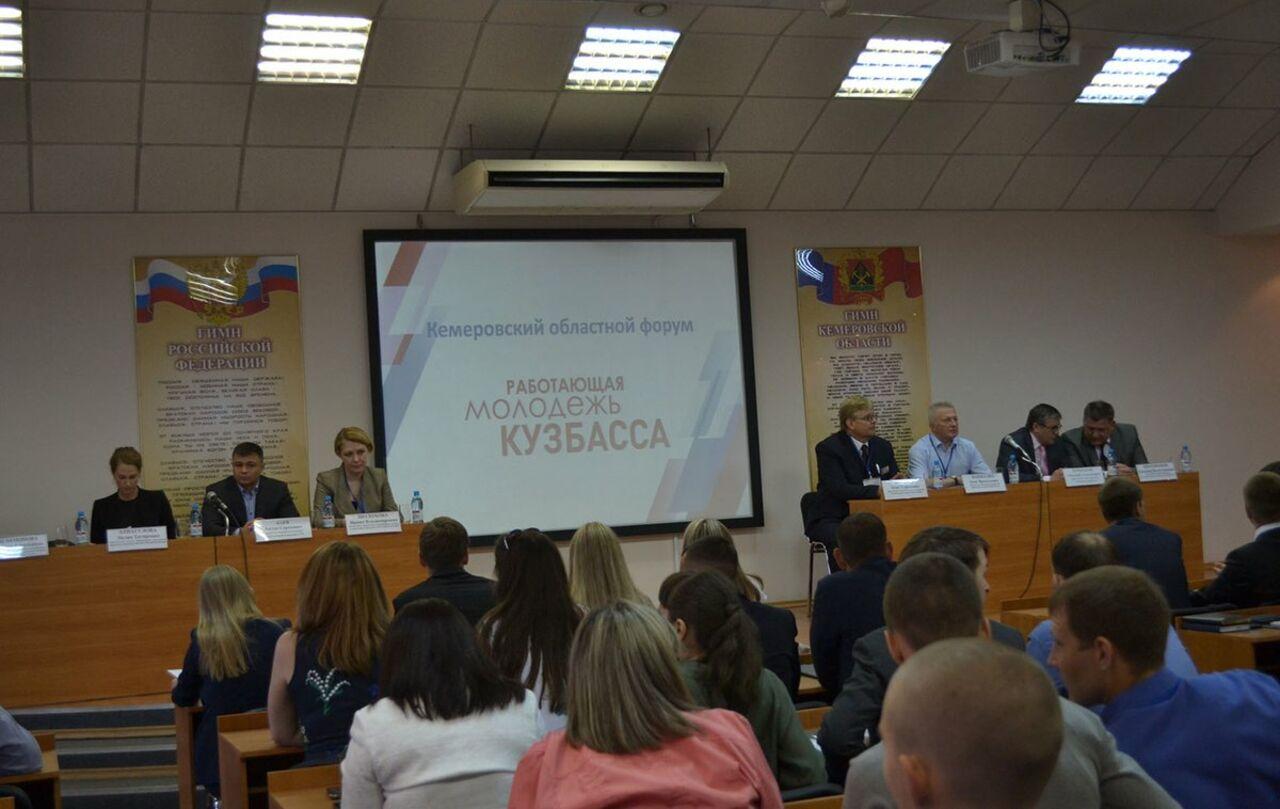 работа в новокузнецке форум