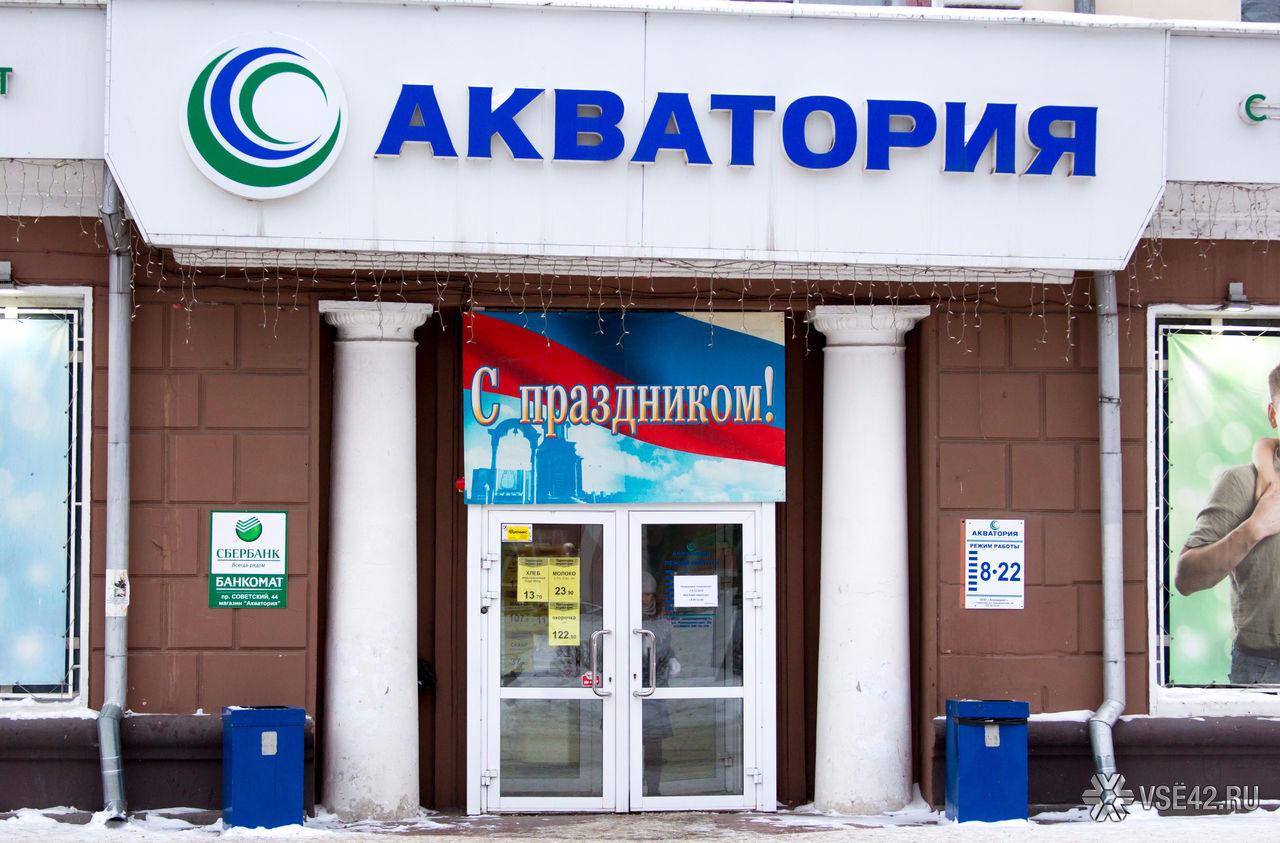 арбитражный суд кемерово банкротство