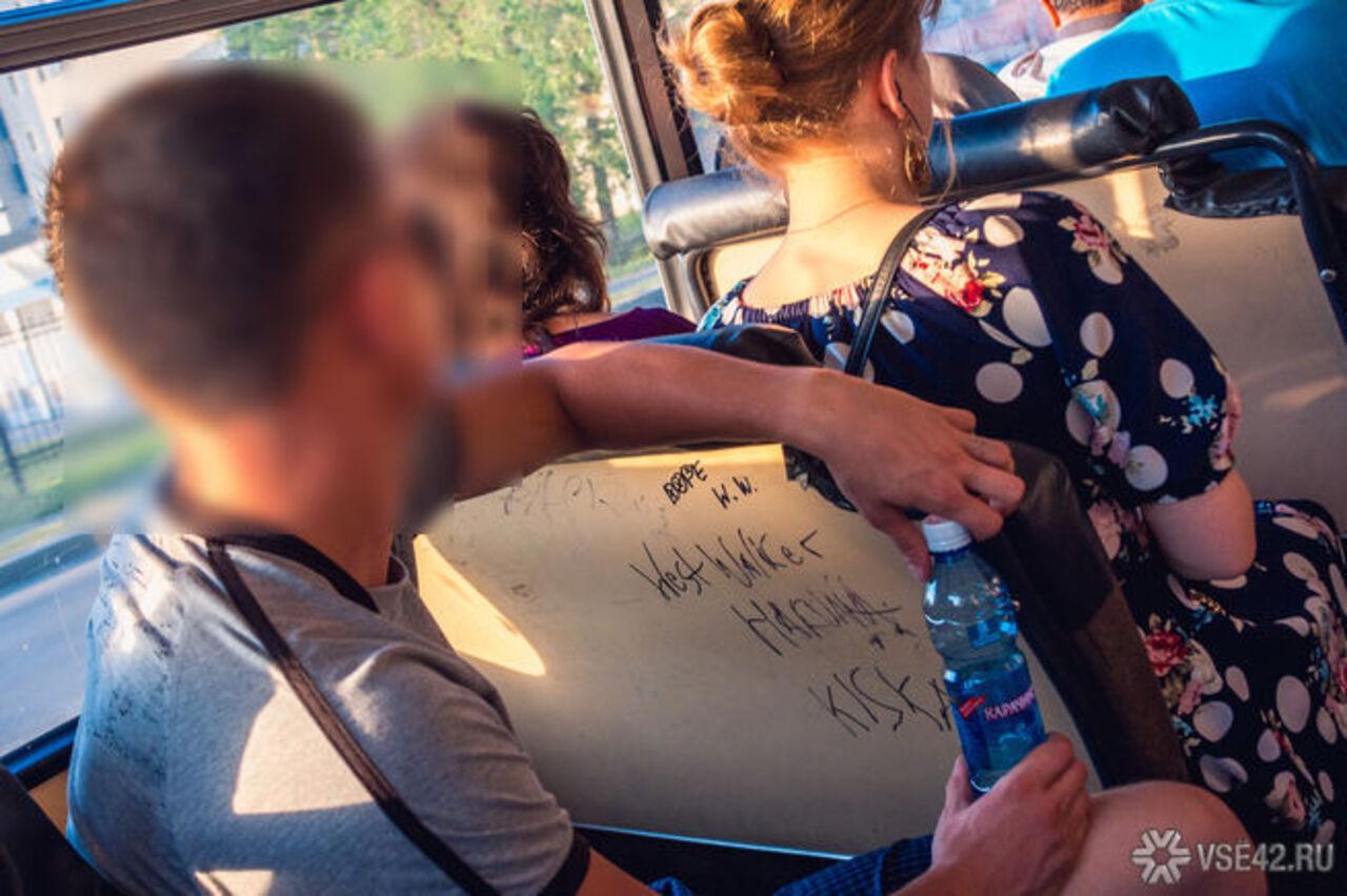 Сексуальные домогательства на общественном транспорте