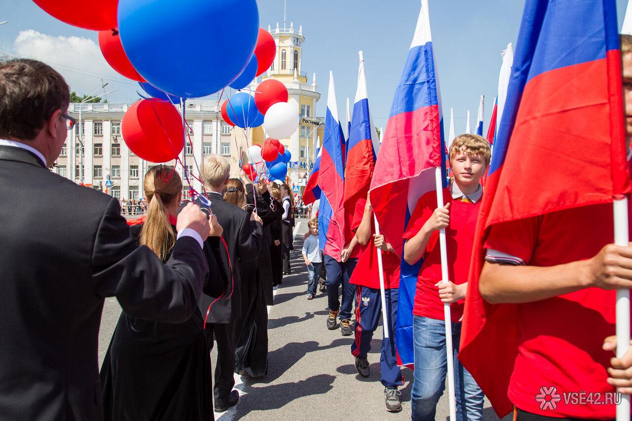 Российские праздники в картинках