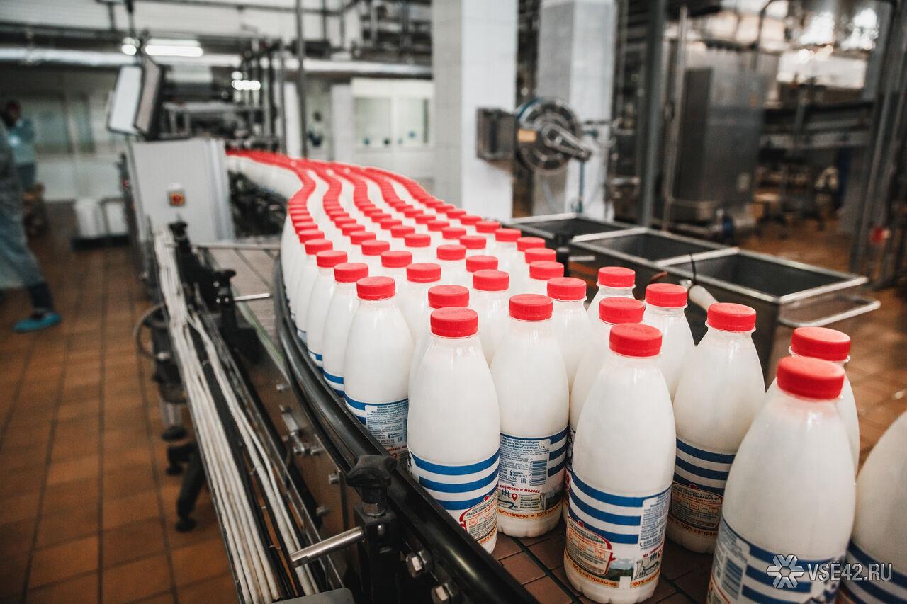 фото молочного цеха часть папуасского племени