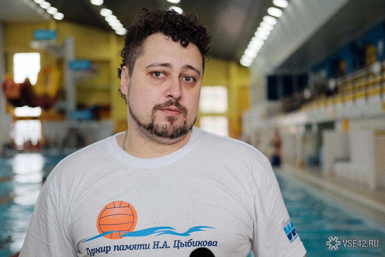 Пономарев е тренер спк лазурный кемерово фото