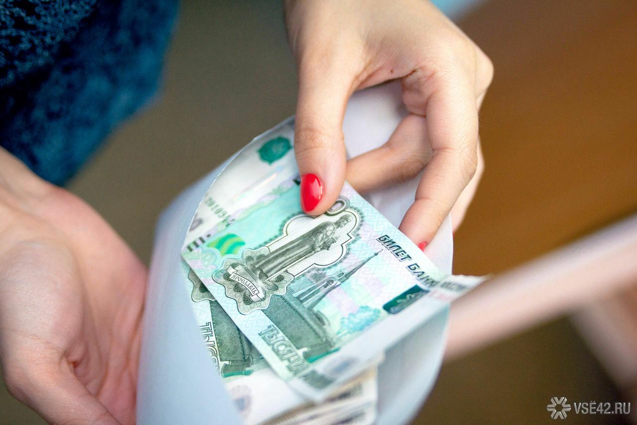 Взять кредит в г прокопьевске взять кредит аваль банк онлайн