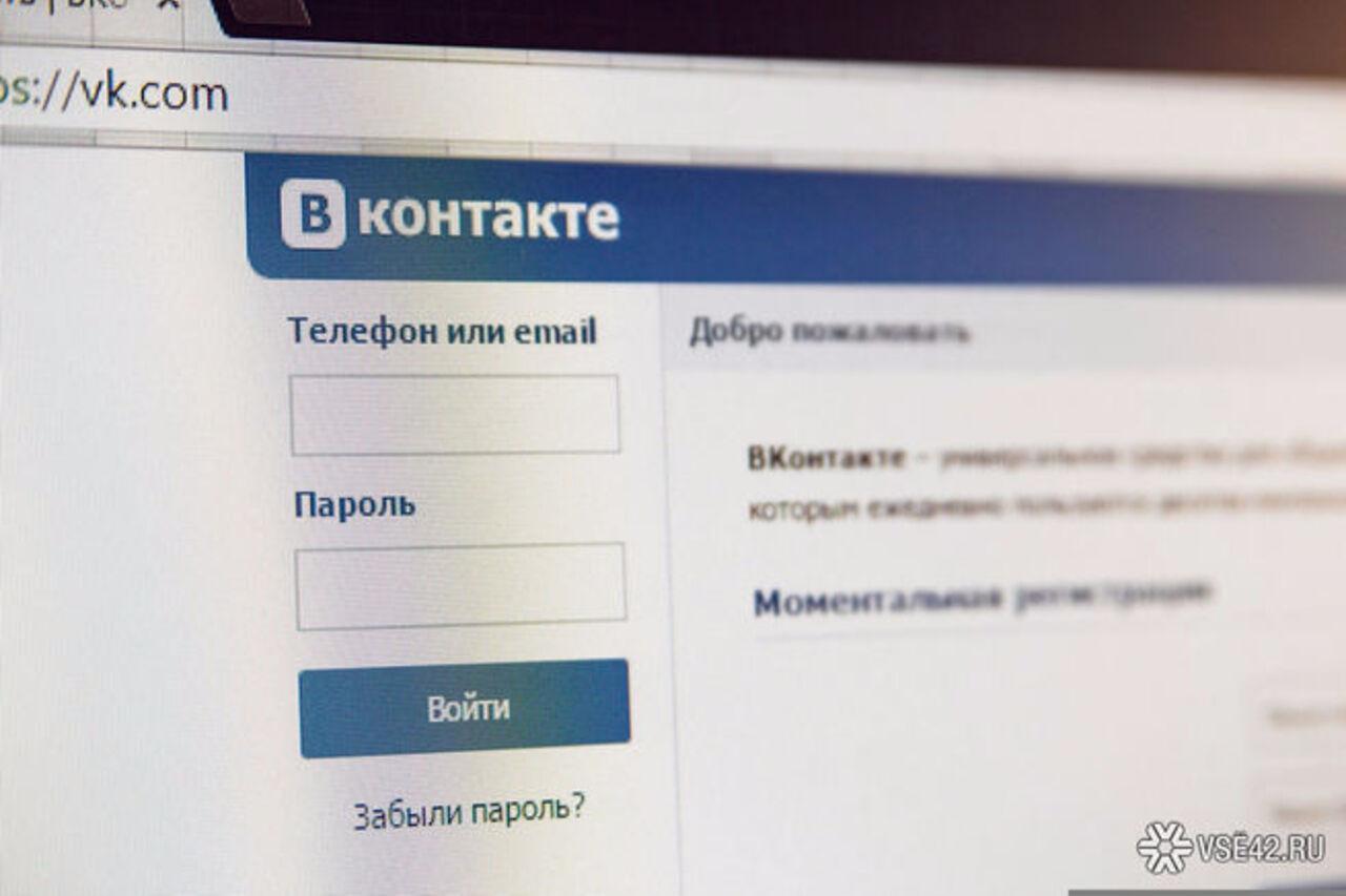 Некоторые отечественные мобильные операторы сделали бесплатным доступ к музыке'ВКонтакте