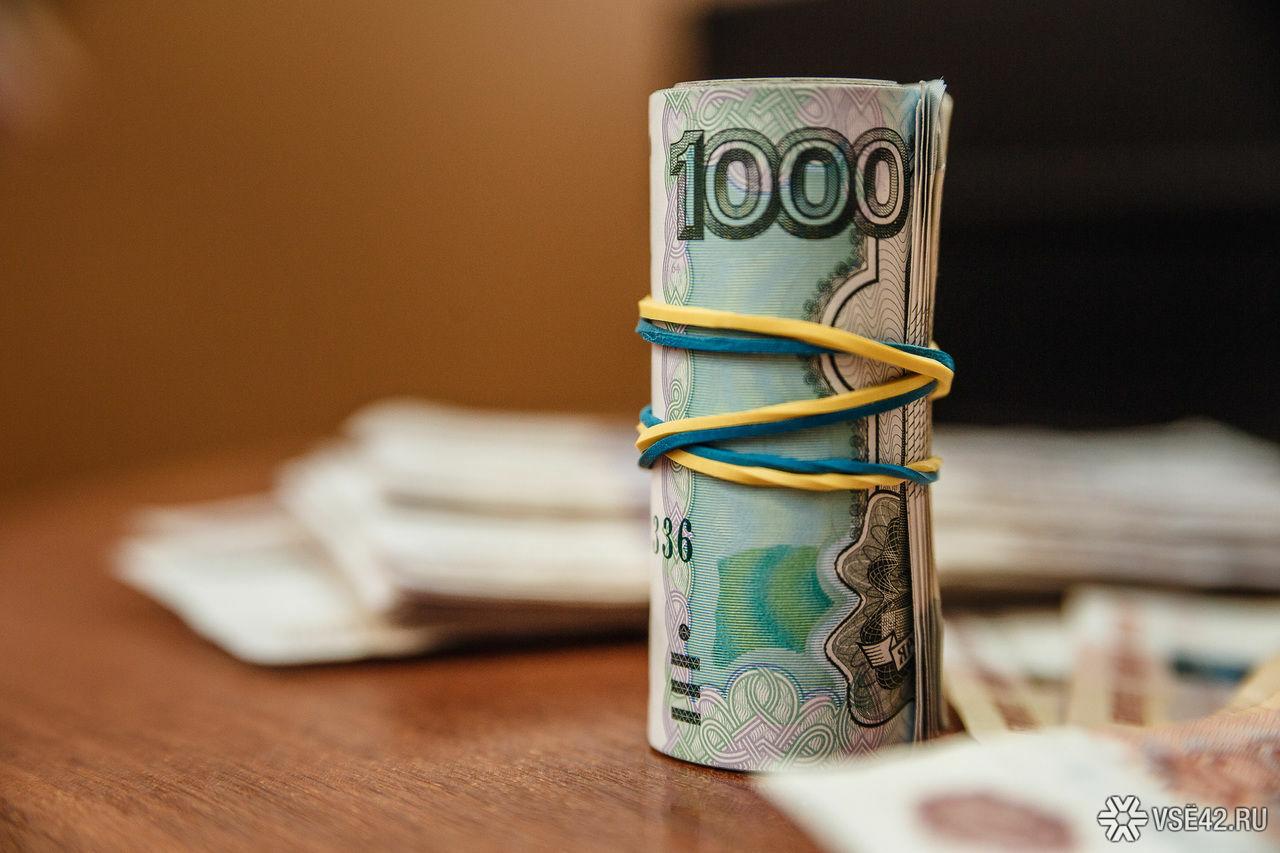 кредит кемеровская область альфа банк дебетовая карта с кэшбэком и процентами на остаток заказать
