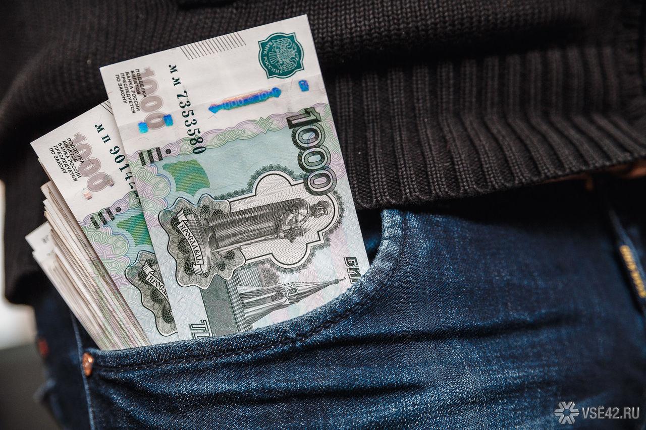 Кузбассовец лишился денег при попытке купить брендовые вещи   VSE42 ... d28883b6940c4