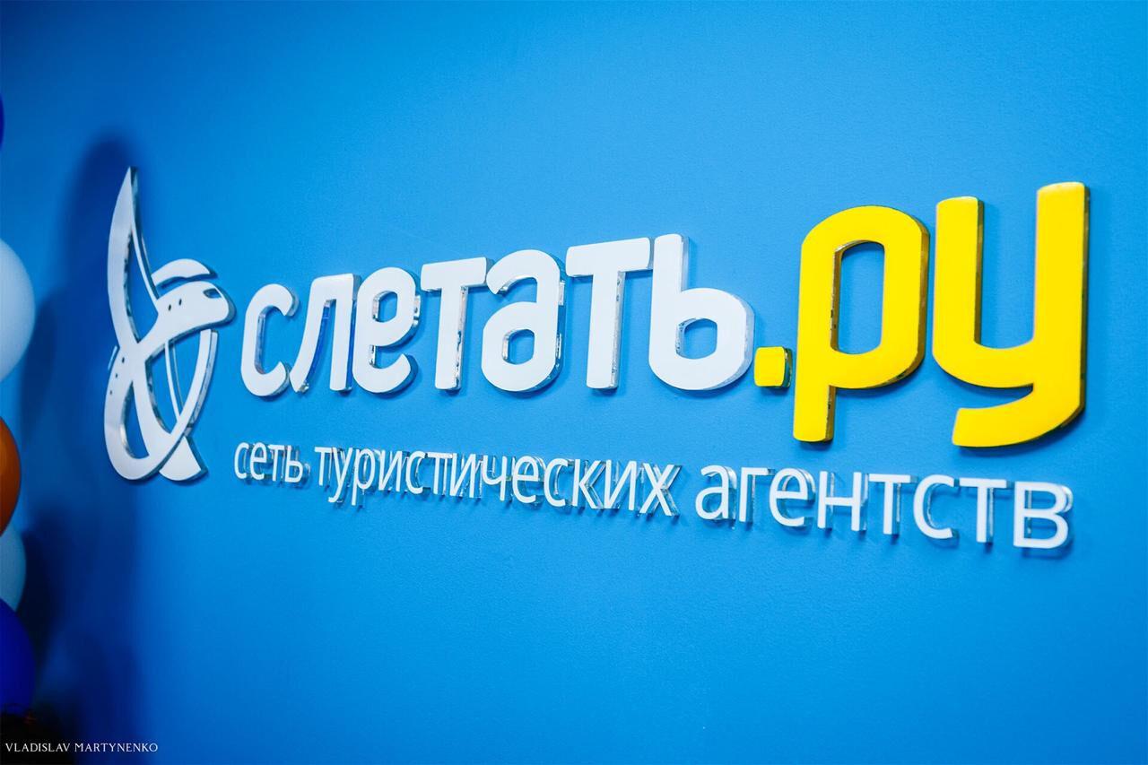 Офисы хоум кредит новокузнецк
