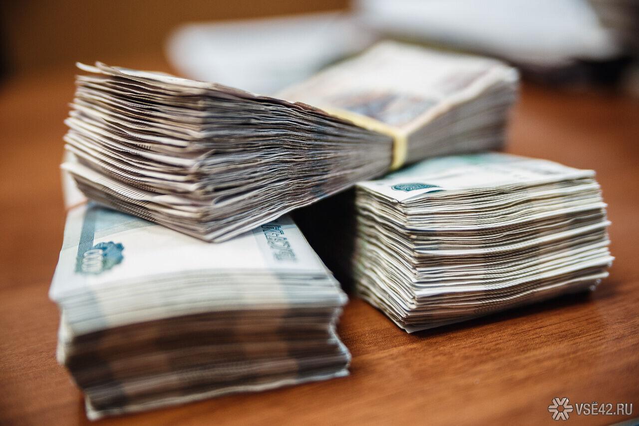 ограничения по кредитам и займам занятый налоги