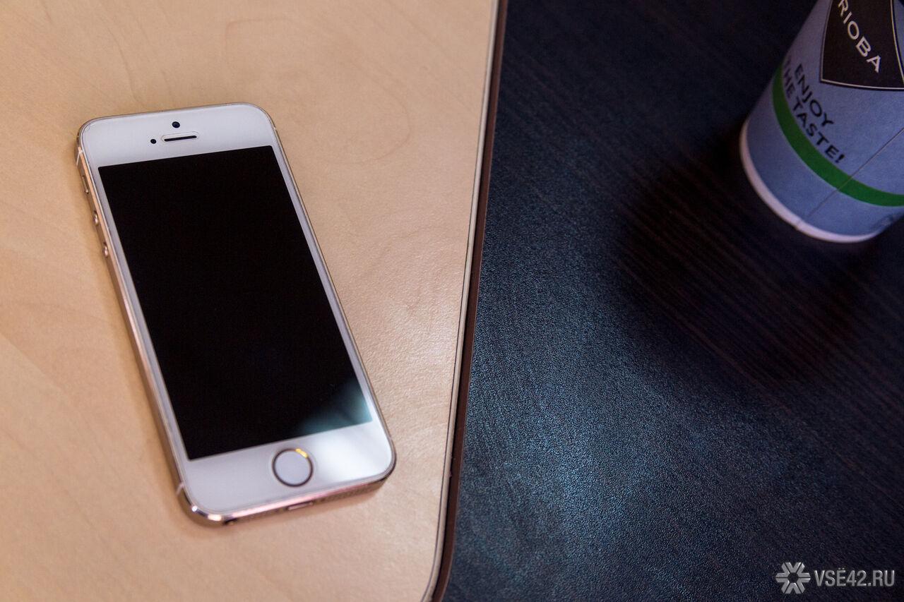 Мобильный знакомство телефон через