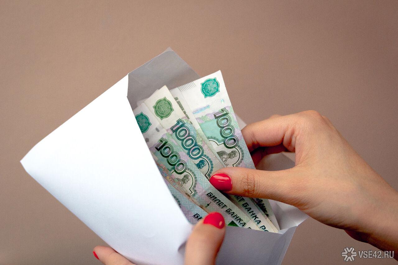 Микрокредиты кемерово кредиты взять в пскове