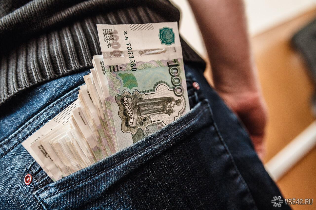 Крупная сумма денег долг