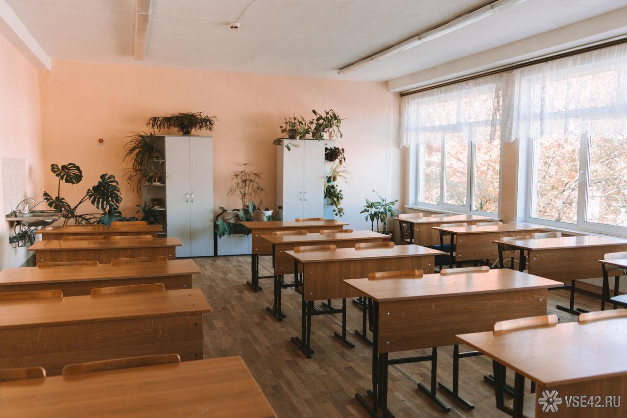 f93532bccc5 Школы Санкт-Петербурга начнут работать семь дней в неделю   VSE42.RU ...