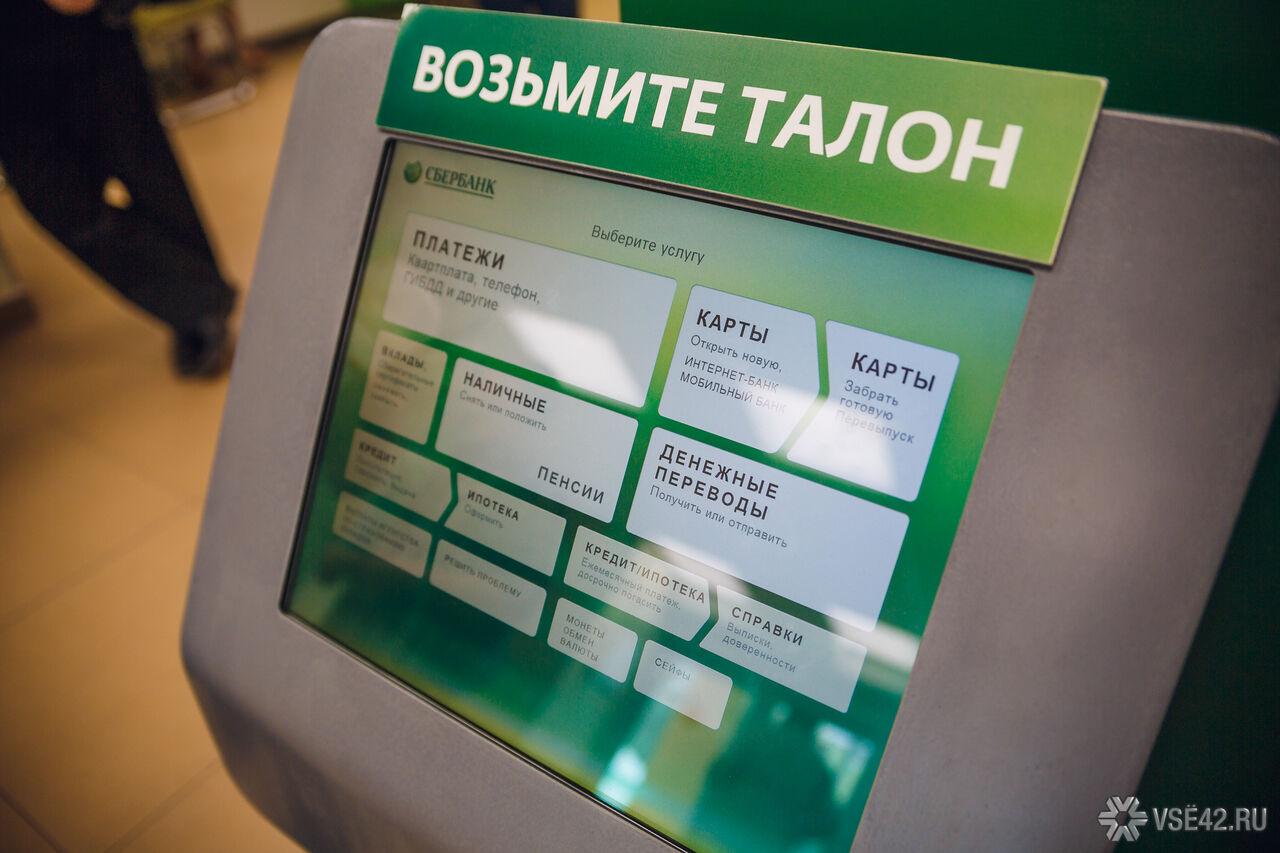 Газпромбанк барнаул кредит наличными онлайн