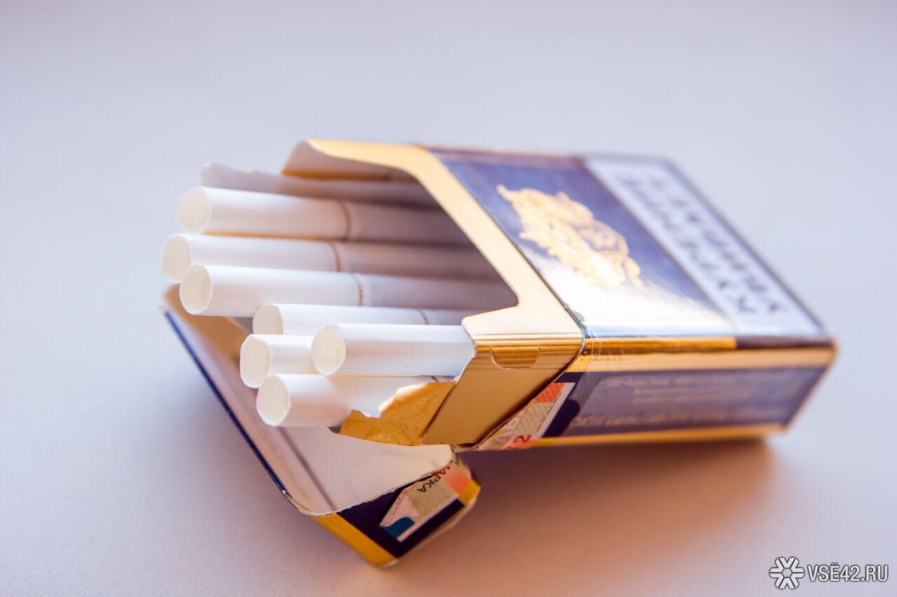 Акциз на табачные изделия в рф купить сигареты птз