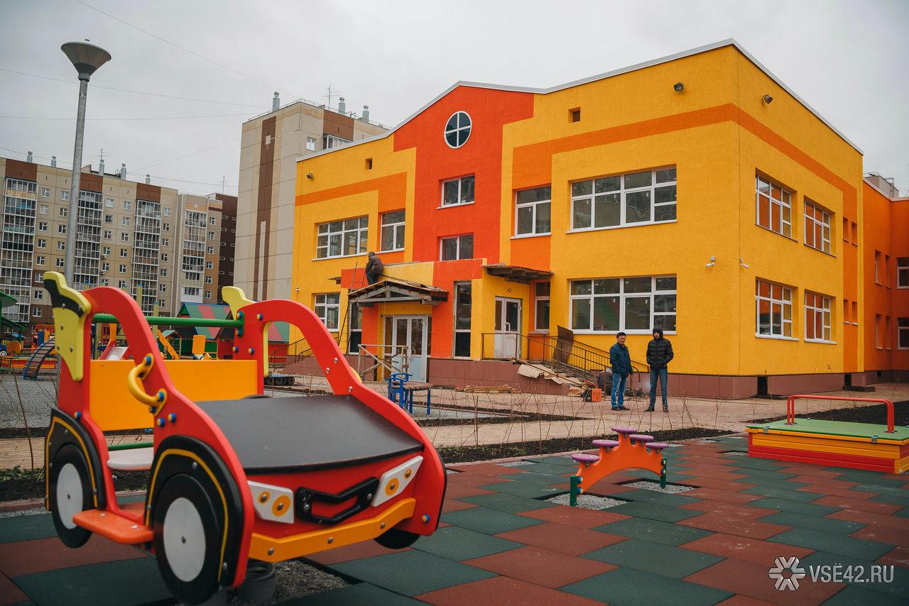 Детский сад строительство картинки