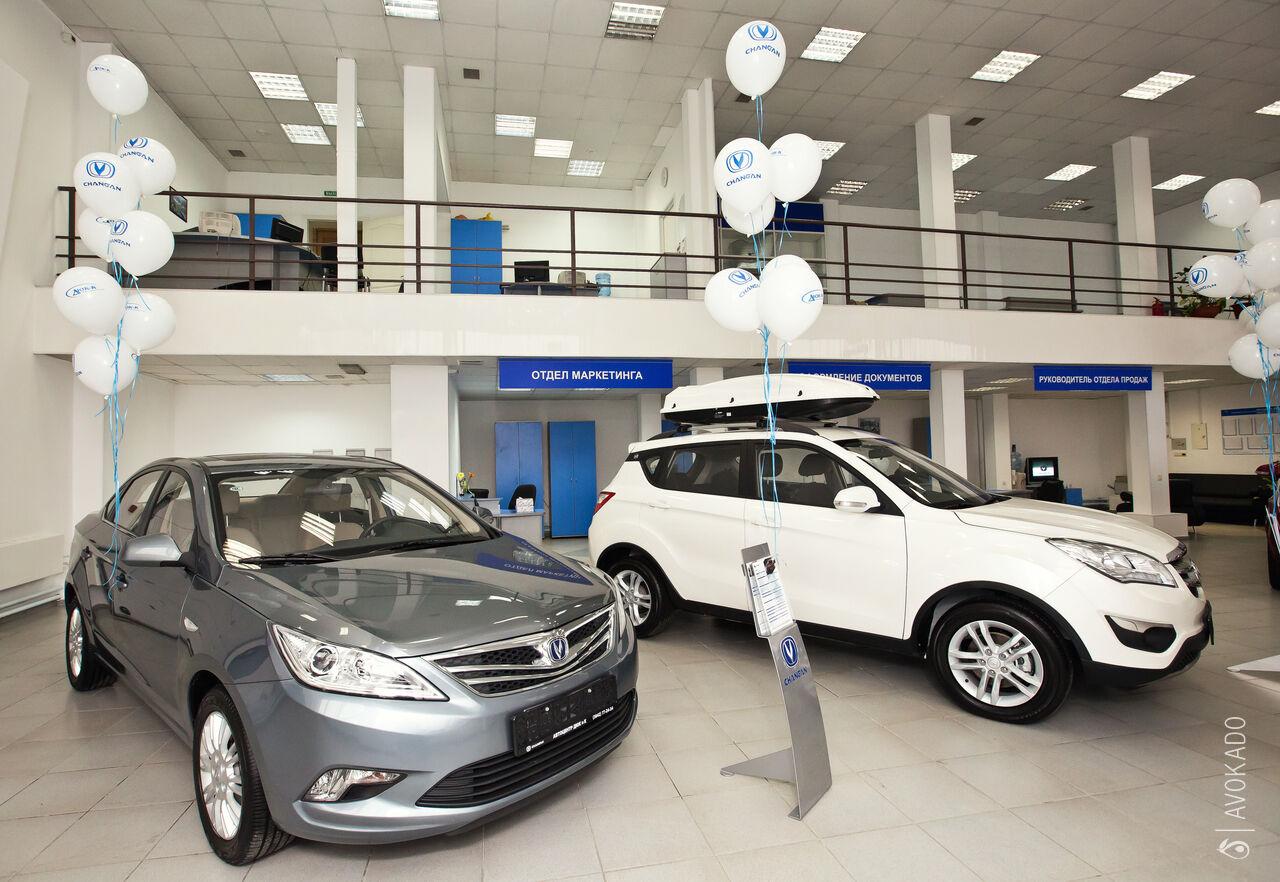 Автомобиль без переплаты в кредит