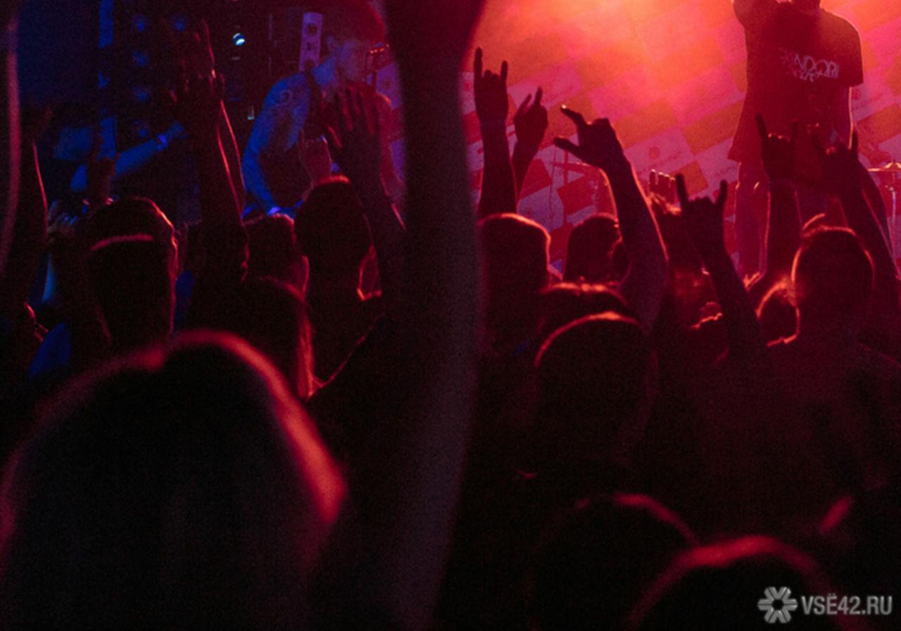 Клубы ночные в новокузнецке молодежно подростковые клубы в москве