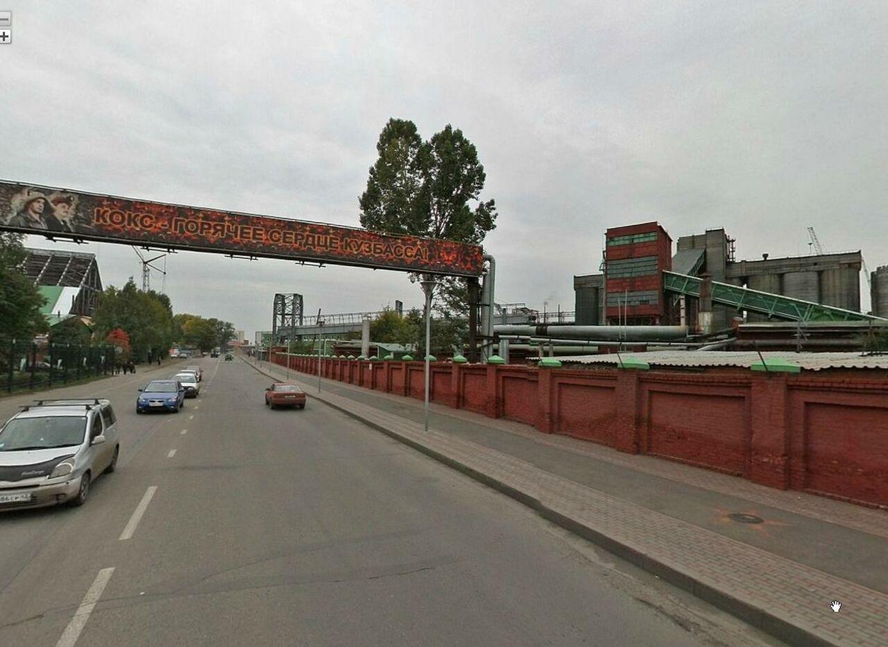 Марихуана hydra Дзержинск где в уфе купить олд спайс