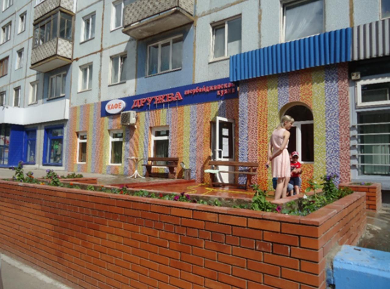 кемеровская область л кузнецкий садоводческое общество дружба