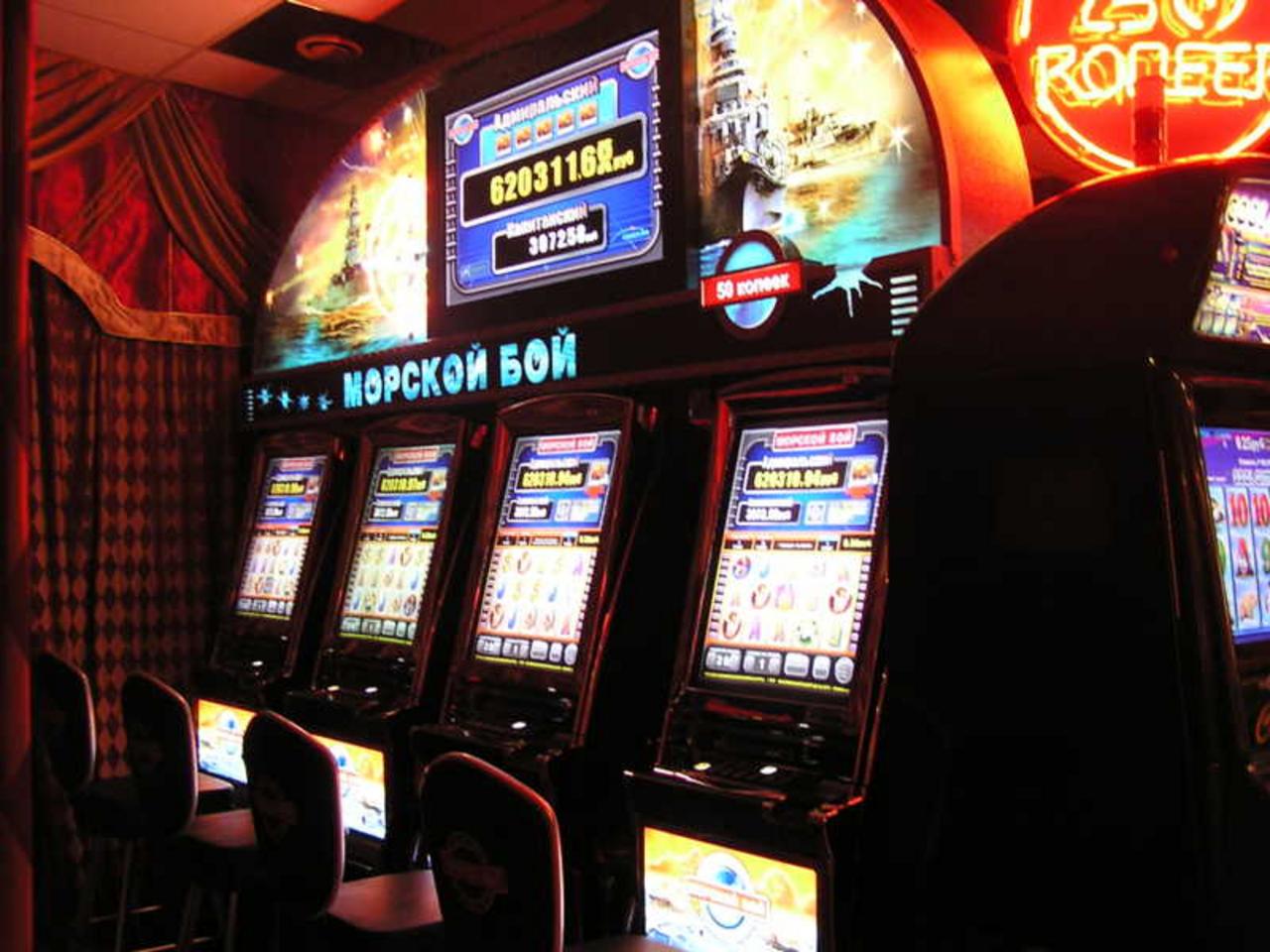 Кузнецк казино покер на русском не онлайн скачать бесплатно