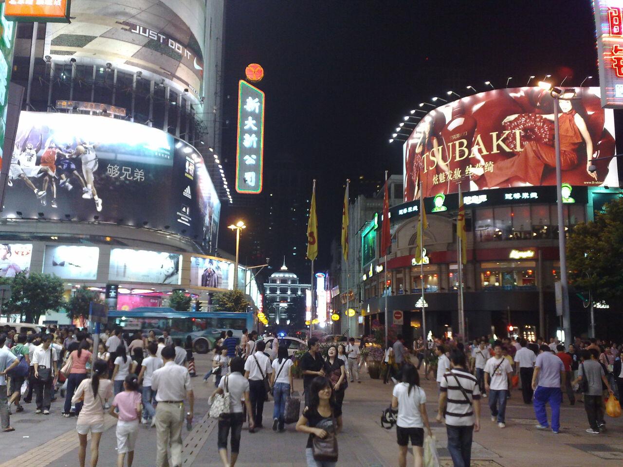 Улица Проституток В Пекине