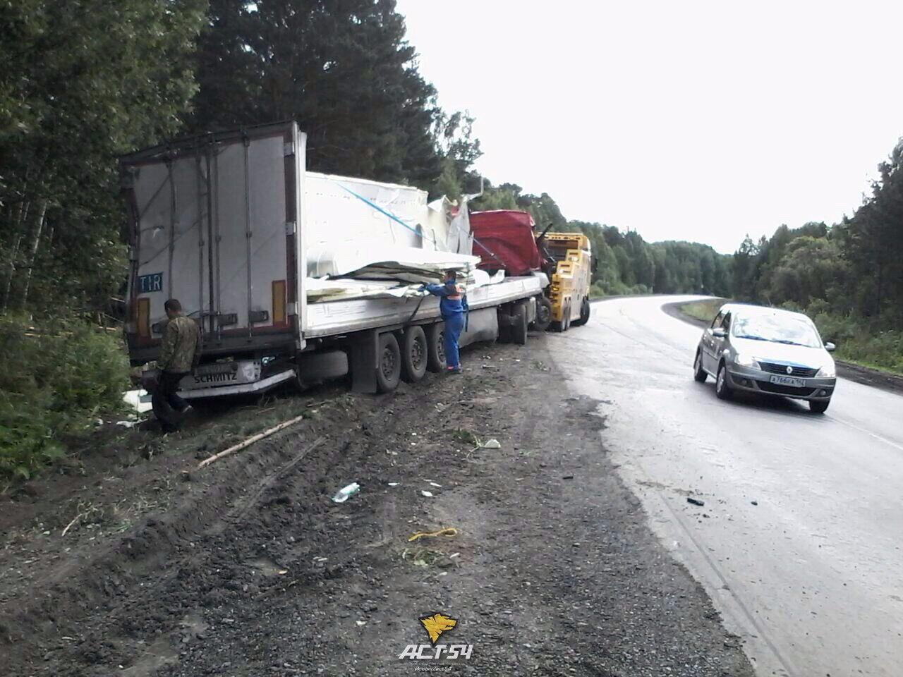 новости с аварии на ленинск кузнецкий с мерседес