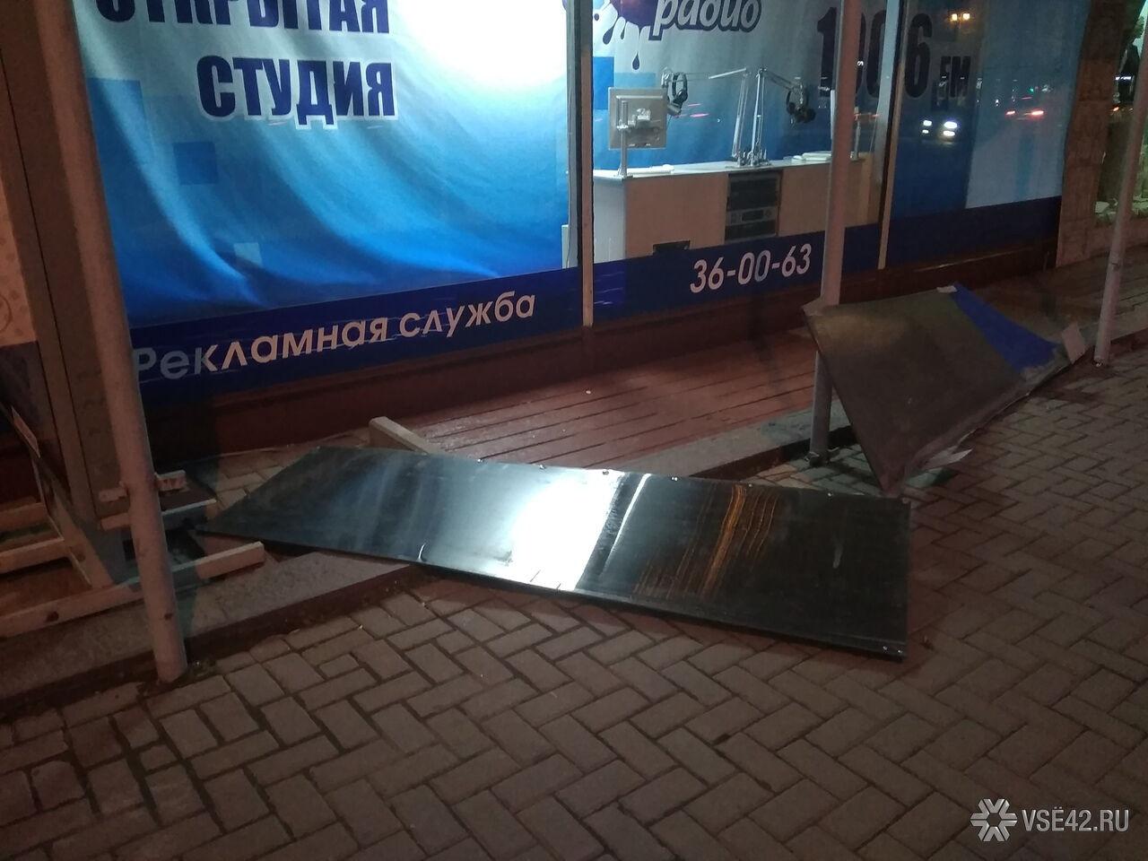 Последствия урагана в Кемерово, 28-29 октября 2018 г