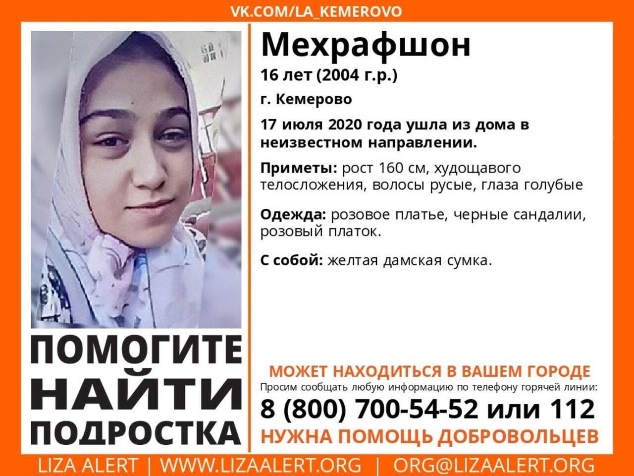 Работа для девушек в кемерово 16 лет ищу работу девушка для досуга