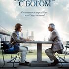 Афиша кино кемерово цены сан сити кино цена билета