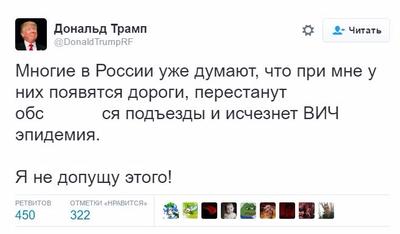 Позиция Вашингтона звучит четко: разговор с РФ будет происходить с позиции силы, - Чалый - Цензор.НЕТ 8439