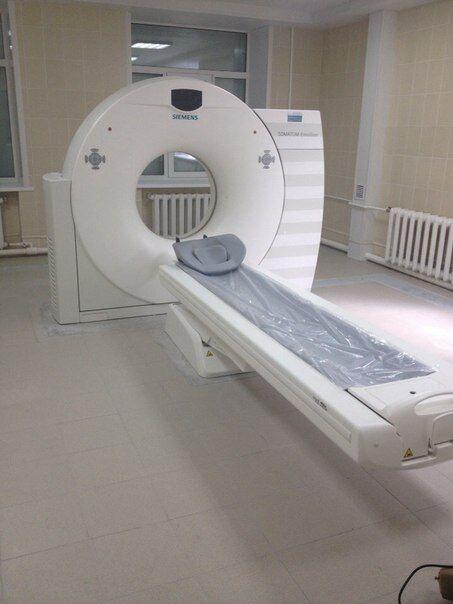 Компьютерная томография вязьма