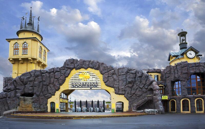 Воссоединение крыма, московский зоопарк картинки