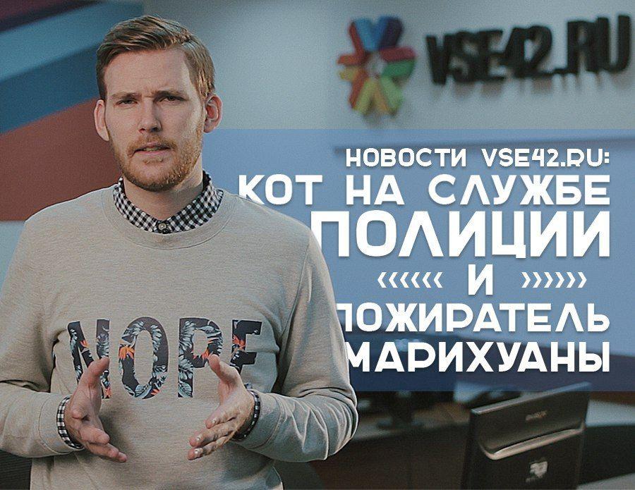 http://user.vse42.ru/files/P_S900x695q80/Wnone/ui-564ee500d55dc0.75128562.jpeg