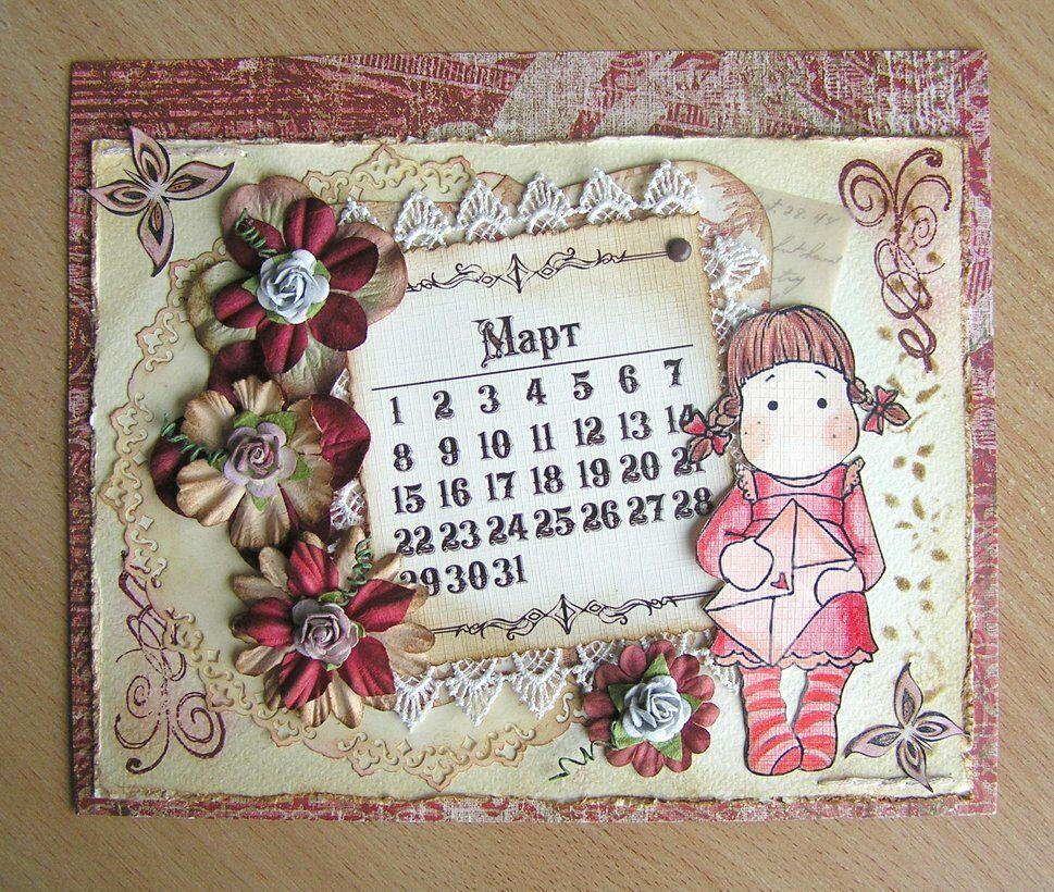Открытка в виде календаря, картинки для детей