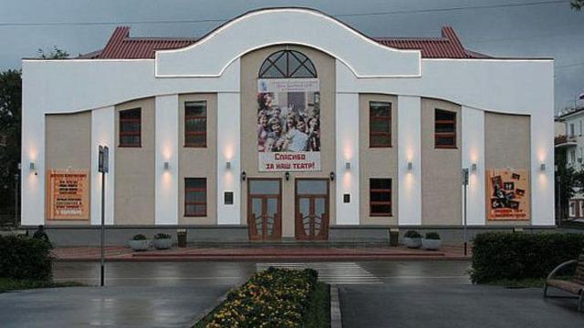 Афиша в кемерово театров афиша кино в днр