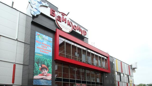 Кемерово ночной клуб байконур клубы самары ночные бары