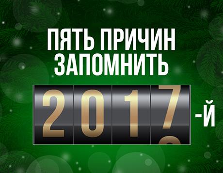 Газета кузбасс-авто кемерово подать объявление сланет доска объявлений донецк работа