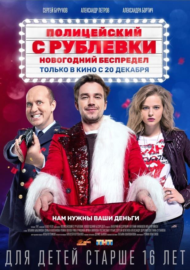 Афиша кино кемерово цены качалова театр казань цены на билеты