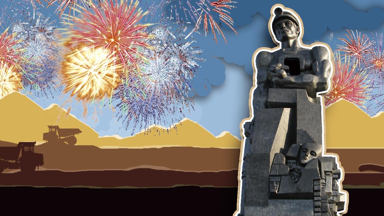 День шахтера-2019 в Кемерове: план мероприятий / VSE42.RU - информационный сайт Кузбасса.
